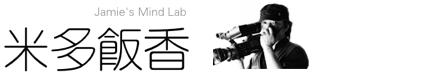 米多饭香全球个人官方网站