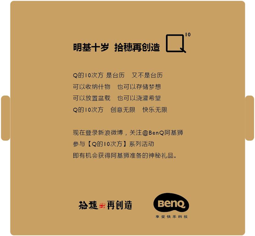 黑卡相册内页设计图 diy相册边框设计图 diy情侣相册设计图