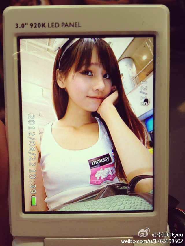 昕薇平模大赛选手 李诗琪